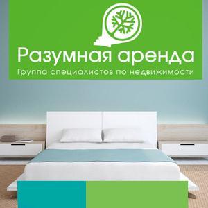 Аренда квартир и офисов Байконура
