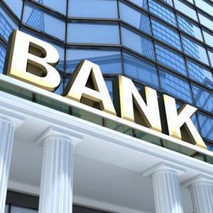 Банки Байконура