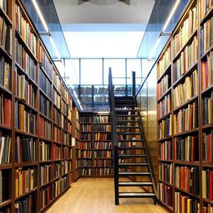 Библиотеки Байконура