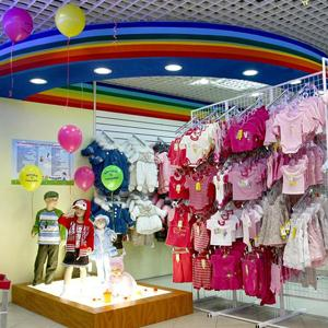 Детские магазины Байконура
