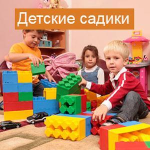 Детские сады Байконура