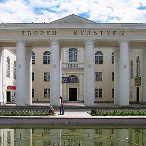 Дворцы и дома культуры Байконура