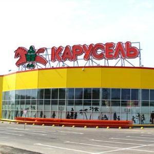 Гипермаркеты Байконура