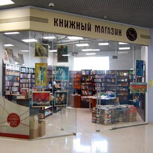 Книжные магазины Байконура