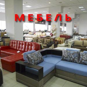 Магазины мебели Байконура