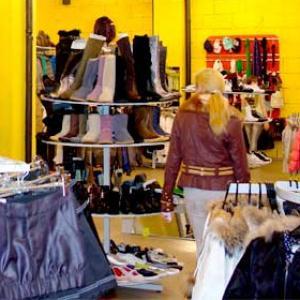 Магазины одежды и обуви Байконура