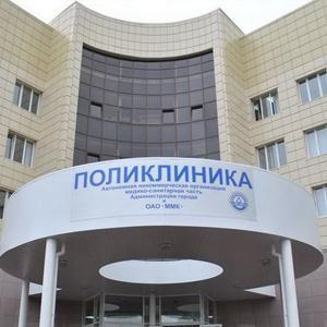 Поликлиники Байконура