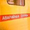 Аварийные службы в Байконуре