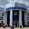 Автовокзалы в Байконуре
