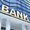 Банки в Байконуре