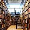 Библиотеки в Байконуре