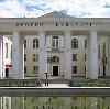 Дворцы и дома культуры в Байконуре
