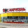 Гипермаркеты в Байконуре