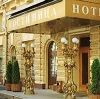 Гостиницы в Байконуре