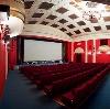 Кинотеатры в Байконуре