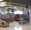 Книжные магазины в Байконуре
