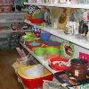 Магазины хозтоваров в Байконуре