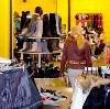 Магазины одежды и обуви в Байконуре