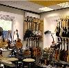 Музыкальные магазины в Байконуре
