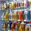 Парфюмерные магазины в Байконуре
