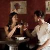 Рестораны, кафе, бары в Байконуре