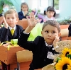 Школы в Байконуре