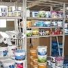 Строительные магазины в Байконуре