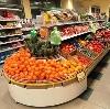 Супермаркеты в Байконуре