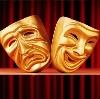 Театры в Байконуре