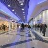 Торговые центры в Байконуре