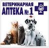Ветеринарные аптеки в Байконуре