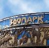 Зоопарки в Байконуре