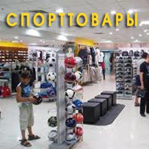 Спортивные магазины Байконура