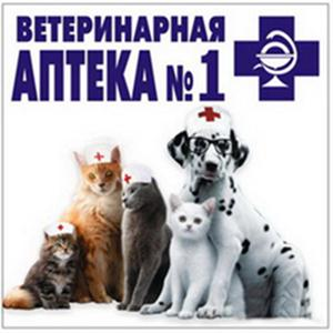 Ветеринарные аптеки Байконура